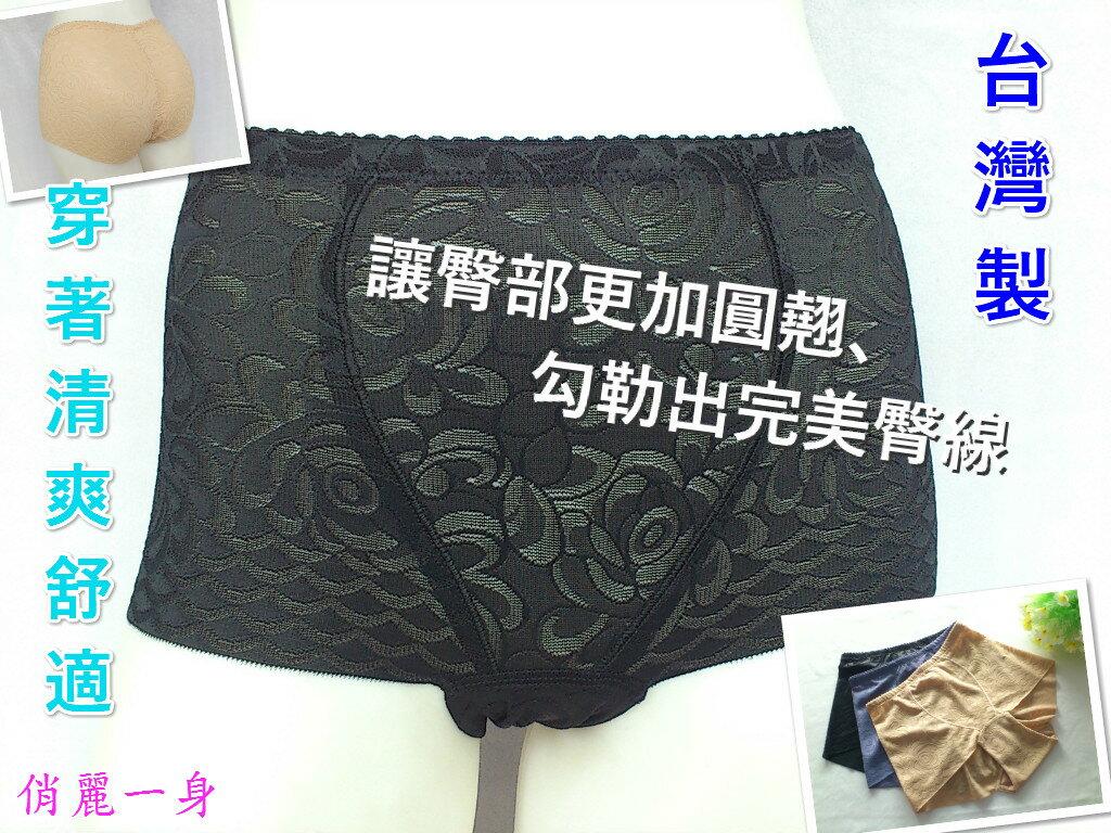 【台灣製】中腰無痕內褲平口修飾褲收納褲美體褲雕塑束腹束褲M/L/XL/XXL萊卡彈性褲E32261俏麗一身