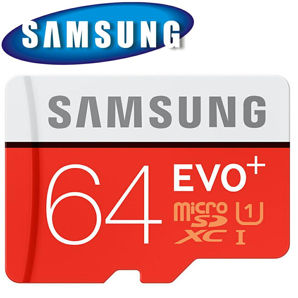 SAMSUNG 三星 64GB 80MB/s EVO+ microSDXC TF U1 C10 記憶卡