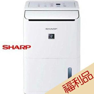 【實演機】SHARP 夏普 DW-D8HT-W 除濕機 8L/日 自動除菌離子 送摩登碗組($599)