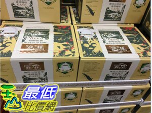 [COSCO代購] C101329 GAYO DRIP COFFEE 鮮一杯曼特寧濾掛咖啡 每包11公克 50入
