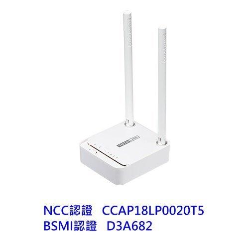 ~新風尚潮流~TOTOLINK 迷你 無線分享器 相容802.11n 無線傳輸速度可達30