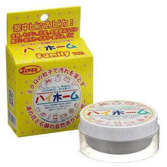 日本製 HIGH HOME 湯之花 萬用清潔膏 80g 超強去污清潔劑*夏日微風*