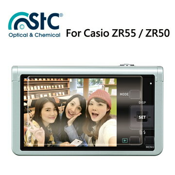 【STC】For CASIO ZR55 / ZR50 - 9H鋼化玻璃保護貼