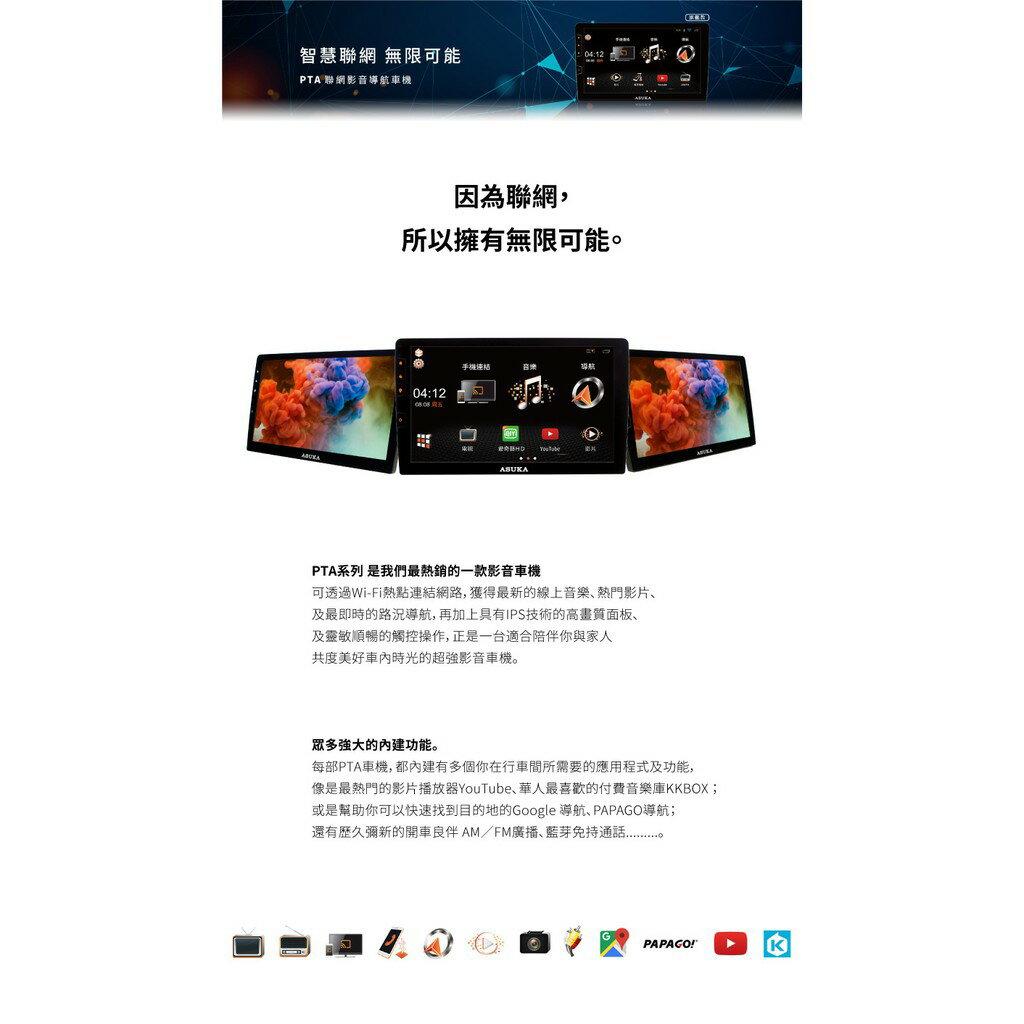 M1k 飛鳥【10吋聯網多媒體安卓機】豐田 2019年Camry 導航 手機鏡像 Wifi KKBOX 台灣製