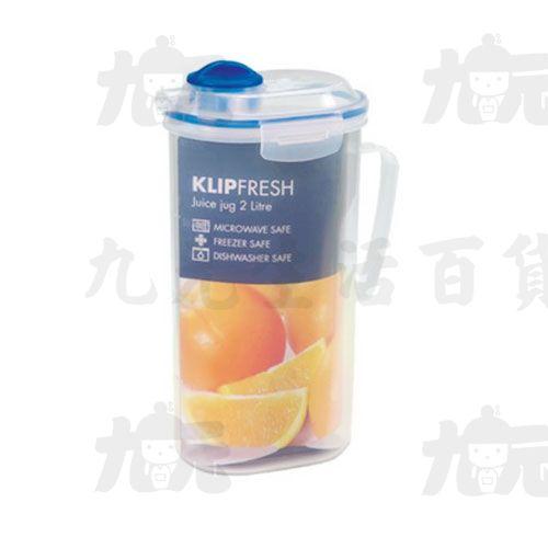 【九元生活百貨】聯府KIT-2000天廚冷水壺-2LKIT2000