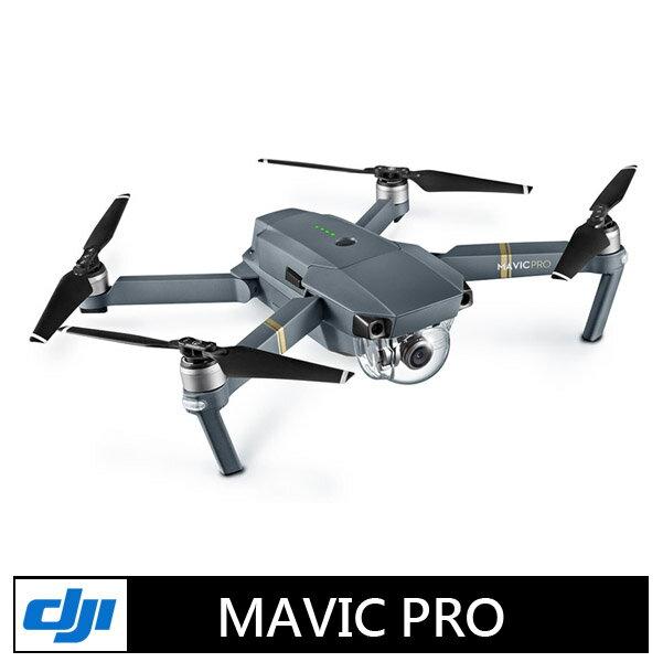 DJI 大疆 MAVIC PRO 單機簡配 ★無人機 航拍機★(公司貨)