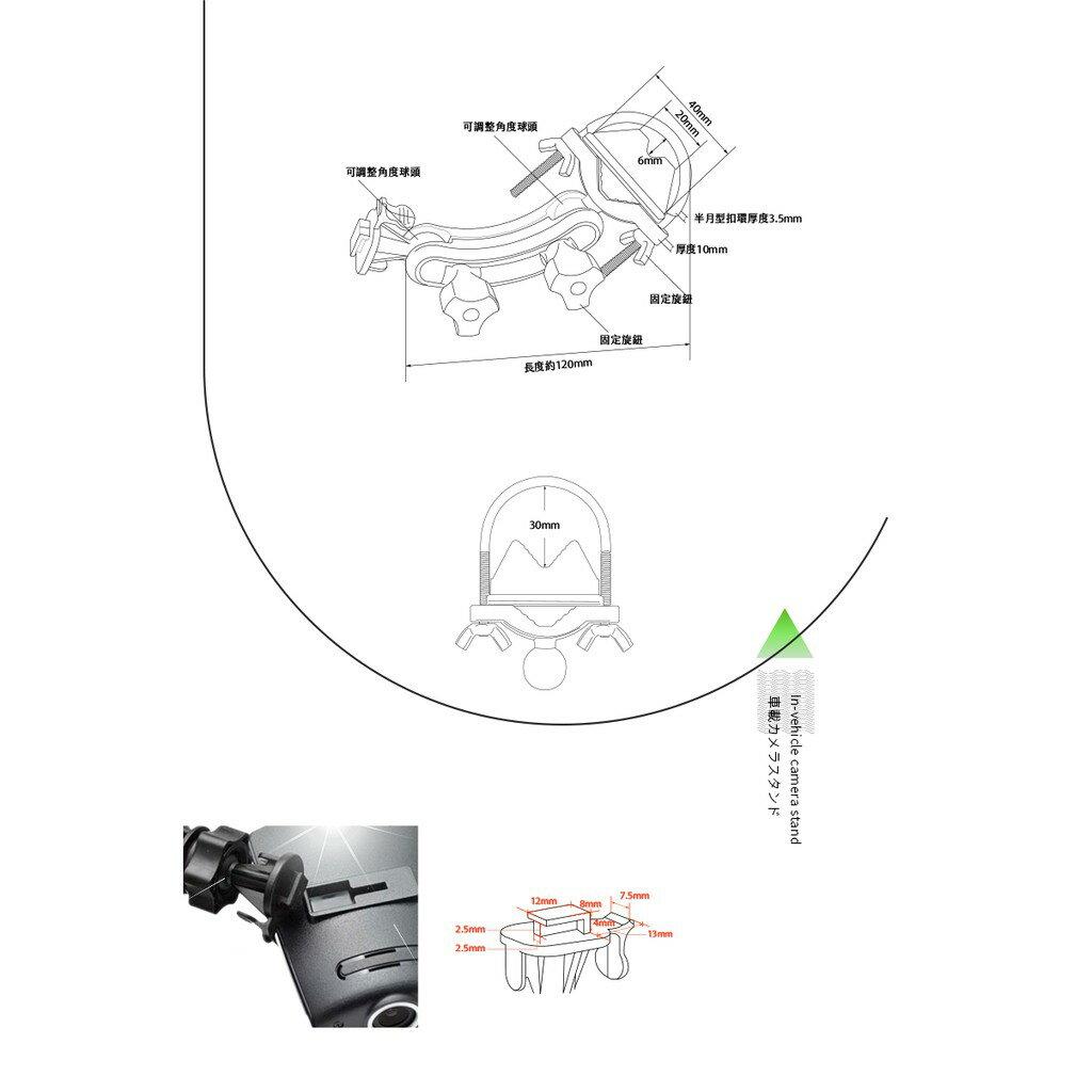 【T21 半月型 長軸】後視鏡扣環支架 細窄柱專用 復國者 WP7 WP8 愛國者F1 S300G S320G V8