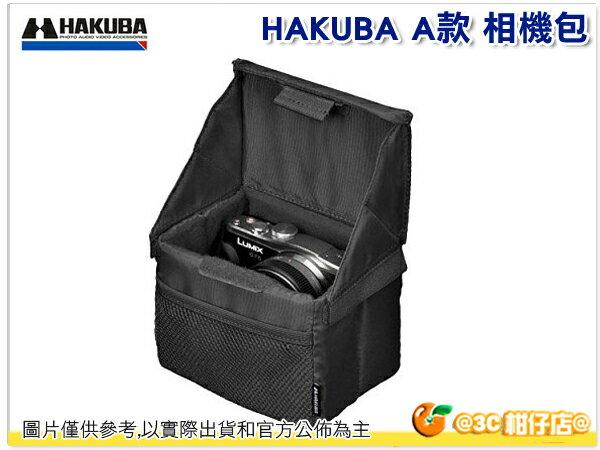 HAKUBA FOLDING INNER SOFT BOX A款 黑色 相機內袋 相機包 原廠公司貨