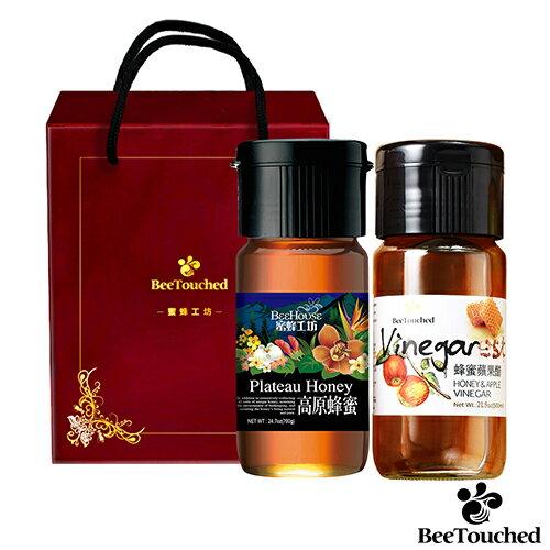 高原蜂蜜+蜂蜜醋