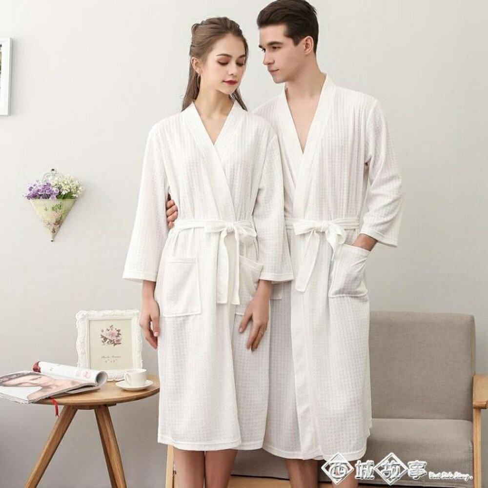 夏天薄款華夫格浴袍女夏吸水速干浴衣加大碼睡袍情侶睡衣女男夏季  全館八五折