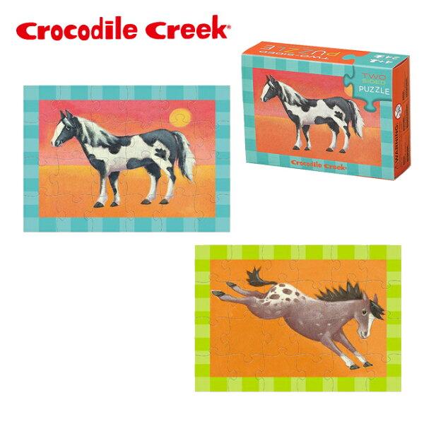 【美國CrocodileCreek】火柴盒雙面拼圖系列-俏皮小馬