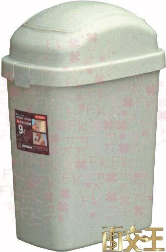 【尋寶趣】清潔垃圾桶系列 活動式垃圾桶 垃圾櫃/腳踏式/搖蓋式/掀蓋式/環保資源分類回收桶/置物桶 C5010