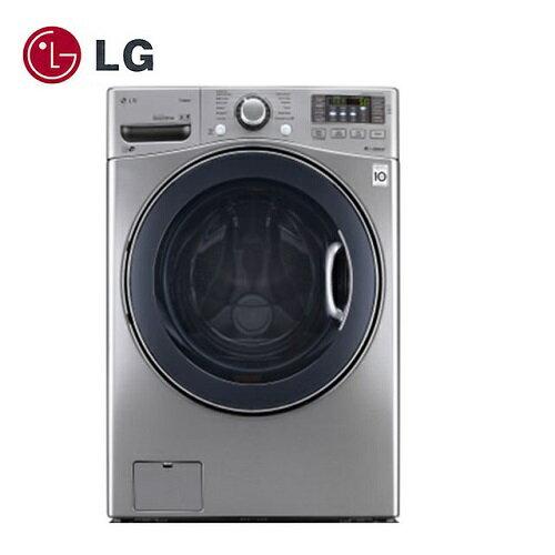 LG 18公斤 WiFi滾筒洗衣機(蒸洗脫烘) WD-S18VCD 典雅銀 - 限時優惠好康折扣
