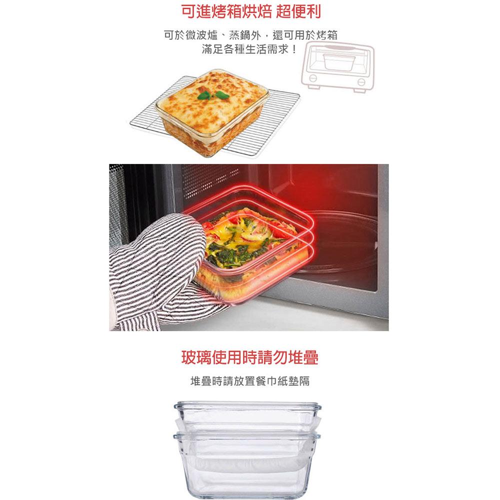 Glasslock 微烤兩用強化玻璃保鮮盒 - 圓形 5 件組/韓國製造/可微波/烤箱烘焙使用/耐瞬間溫差160度 4