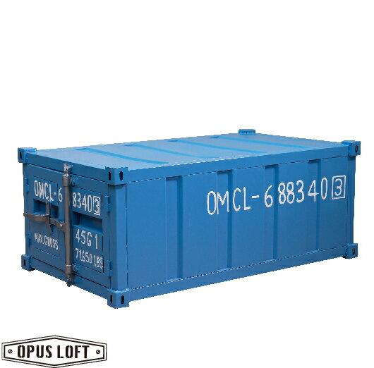 LOFT工業風 藍色 貨櫃造型 咖啡桌 茶几 造型茶几
