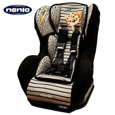 ※法國NANIA 納尼亞 0-4歲汽車安全座椅 (卡通動物系列 花豹灰)