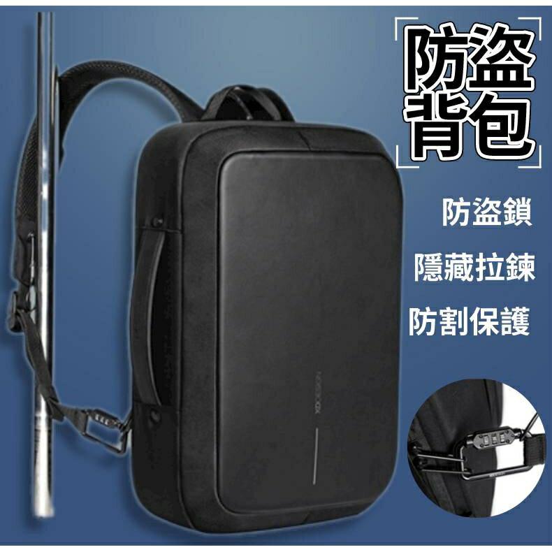 XD DESIGN蒙馬特三代 密碼鎖 電腦包 公事包 防盜背包雙肩包安全公文背包男士斜挎包 筆電包 電腦包 a4 公事包 1