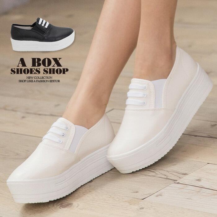 格子舖*【AAB113】MIT台灣製 嚴選韓版熱賣款 厚底增高5CM 基本皮革鬆糕鞋帆布鞋 2色 0