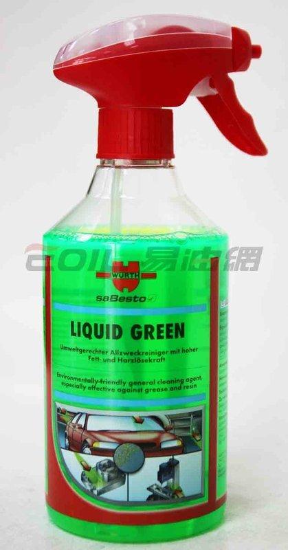 WURTH LIQUID GREEN 福士 綠液清潔劑 0893 474 0