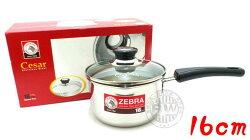 ZEBRA斑馬牌瀝水玻璃蓋雙耳鍋16cm/1.7L 304不銹鋼單柄湯鍋最適合煮麵川燙食材