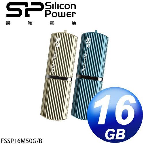 廣穎 Silicon Power  M50 16GB  Marvel 霧面金屬隨身碟