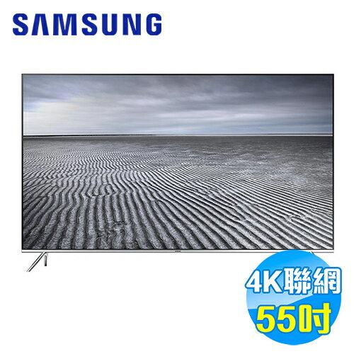 SAMSUNG 三星 55吋4K HDR量子點聯網液晶電視 UA55KS7000WXZW
