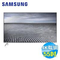 Samsung 三星到SAMSUNG 三星 55吋4K HDR量子點聯網液晶電視 UA55KS7000WXZW