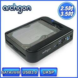 archgon 水平式 可堆疊 硬碟外接座 MH-3507HUB-U3A 2.5吋 3.5吋 SATA硬碟