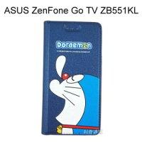 小叮噹週邊商品推薦哆啦A夢皮套 [瞌睡] ASUS ZenFone Go TV ZB551KL X013DB 小叮噹【台灣正版授權】
