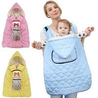 保暖配件推薦手套推薦到兒童防風防水保暖披風背巾 嬰兒推車蓋毯《雙面可用》就在77美妝推薦保暖配件推薦手套