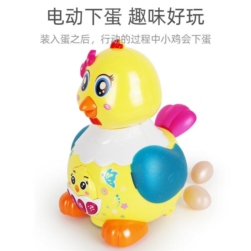 抖音同款會下蛋的小雞玩具母雞動1-2歲3小寶寶兒童男孩電動下蛋雞