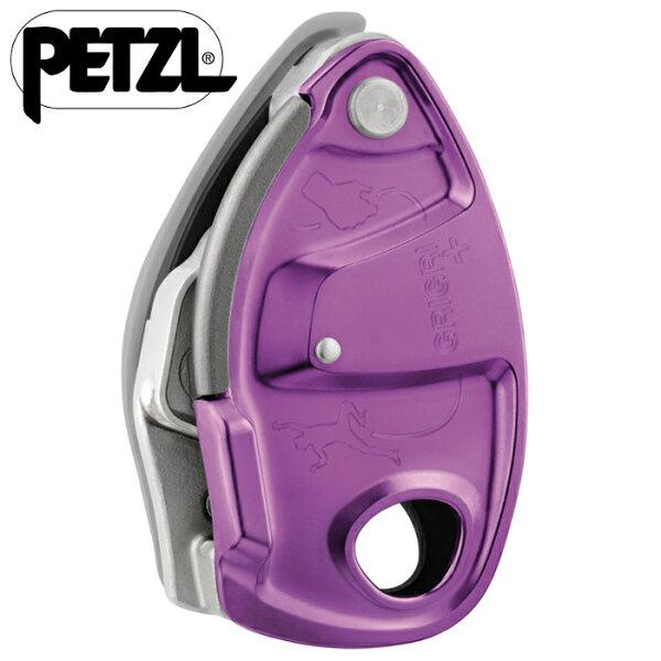 台北山水戶外用品專門店:PetzlGrigri+確保器制動器D13AVI紫色