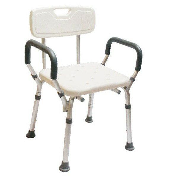 杏華 寬座扶手有靠背 洗澡椅~愛康介護~
