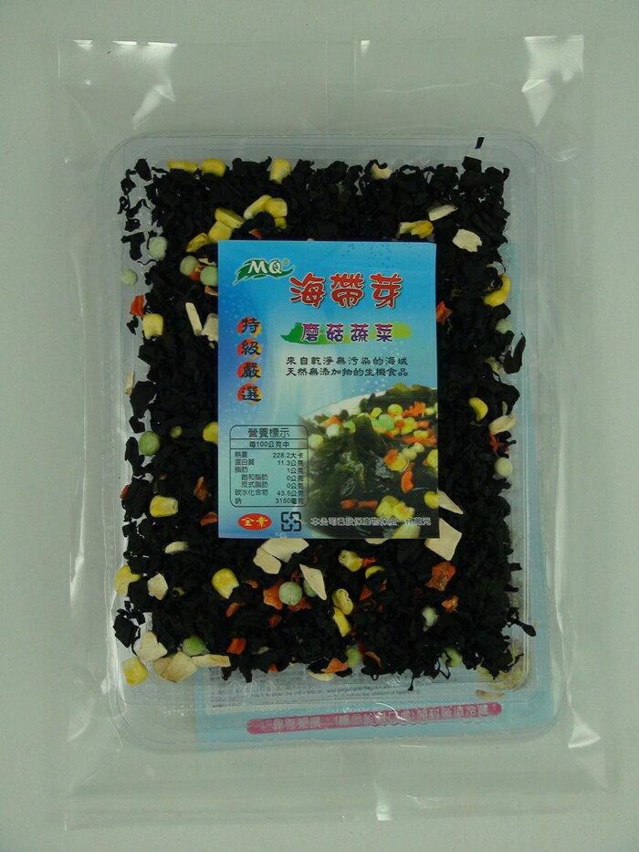 【清新自在樂活生機館】海帶芽(綜合蔬菜)-100g