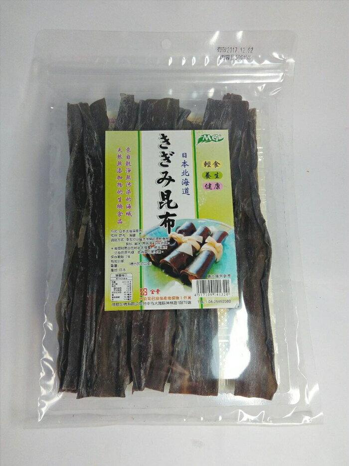 【清新自在樂活生機館】日本北海道昆布-60g