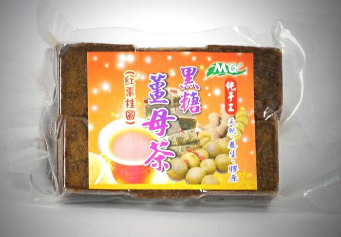 【清新自在樂活生機館】黑糖薑母茶/包-280g---特價99元免運費