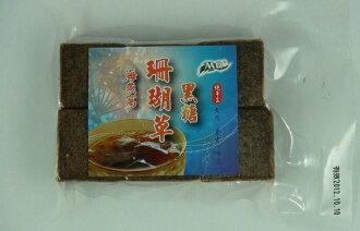 【清新自在樂活生機館】黑糖桂圓珊瑚草/包-280g