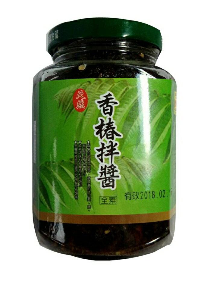 芝麻香椿拌醬(全素)-370g -易碎品 不宜超商取貨