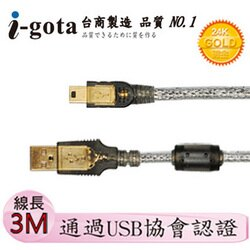 [富廉網] i-gota【愛購它】USB 2.0認證規格傳輸線 A(公) – Mini 5 Pin 3米