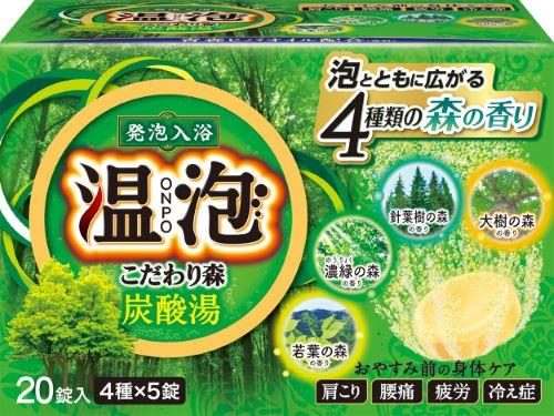 日本製 ONPO 溫泡碳酸泡澡錠 森林 20錠/盒 (一種5入×4種香味) *夏日微風*