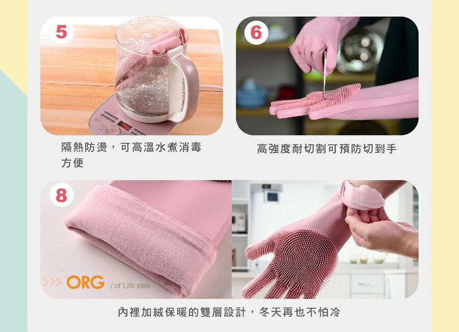 ORG《SD1948》加長款~ 魔術手套 乳膠手套清潔刷 矽膠洗碗手套 帶清潔刷手套 洗碗手套 手套刷 洗碗刷 清潔刷 6