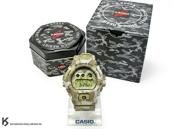 [10%OFF] kumastock 最新入荷 2015 超大 53.9mm 錶徑 CASIO G-SHOCK GD-X6900MC-5DR 卡其 沙漠 叢林 迷彩 霧面錶帶 !
