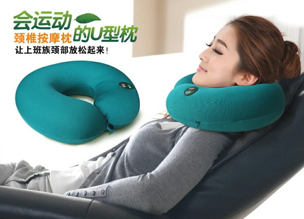 U型枕電動頸椎按摩器枕震動U型護頸脖子靠枕枕頭家用按摩枕 免運 清涼一夏钜惠
