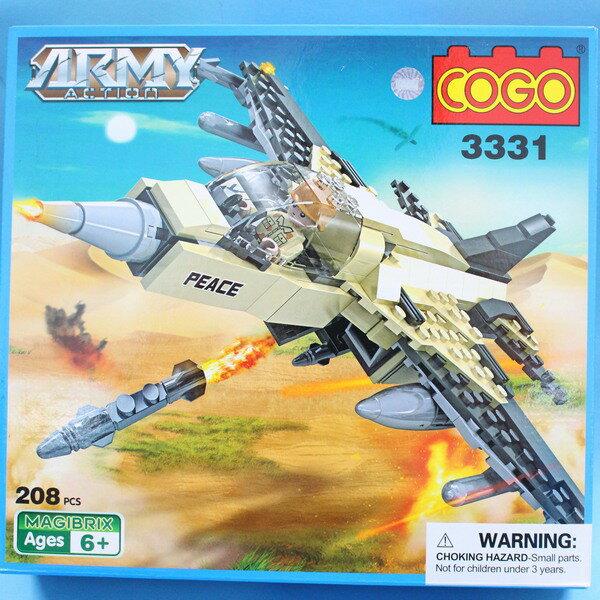 COGO積高積木 3331 戰鬥飛機積木 可與樂高混拼(中)約208片入/一盒入{促400}~CF120876