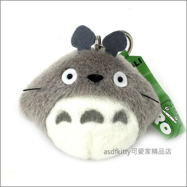 asdfkitty可愛家☆TOTORO龍貓灰色絨毛娃娃鑰匙圈吊飾掛飾-日本正版商品