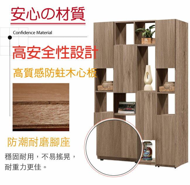 【綠家居】威爾比 現代4尺多功能雙面櫃/玄關櫃組合(二色可選)
