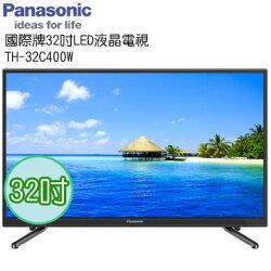 昇汶家電批發:國際 Panasonic 32吋 FHD LED液晶電視 TH-32C400W