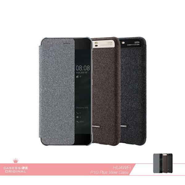 Casessi購物:Huawei華為原廠P10Plus智能視窗感應保護套側邊透視翻蓋皮套休眠喚醒