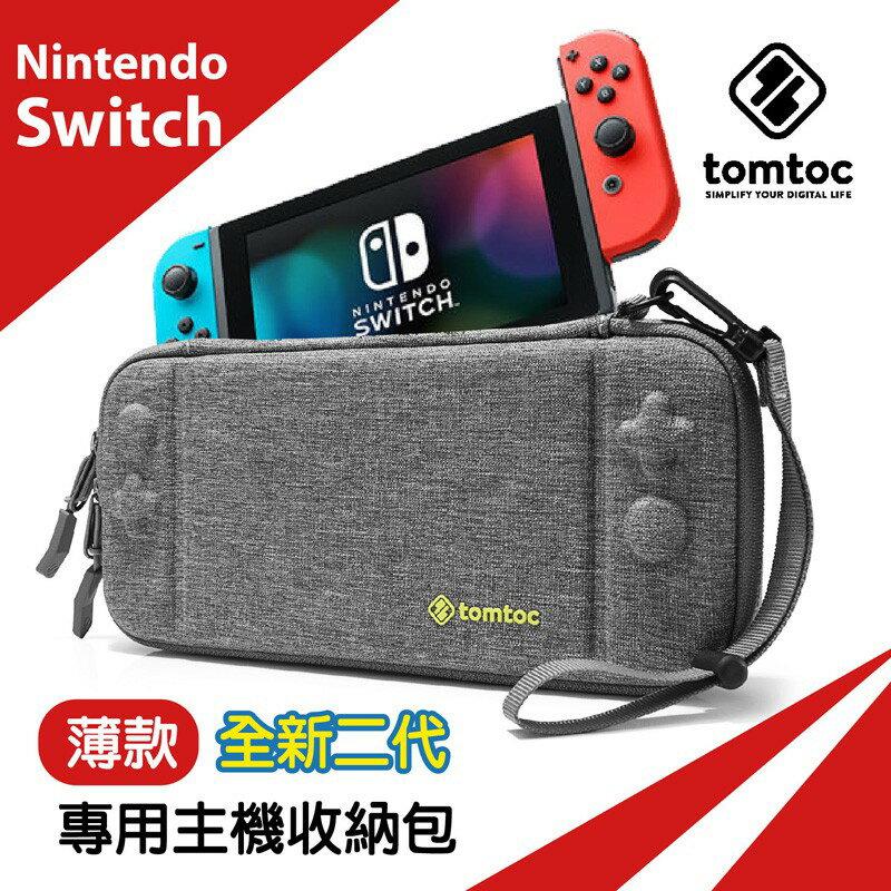 tomtoc 任天堂 Nintendo Switch 二代主機包 薄款 NS硬殼包 收納包 防摔輕薄款