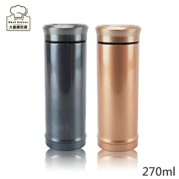 AWANA摩登陶瓷保溫杯270ml正陶瓷保溫瓶非陶瓷塗層-大廚師百貨